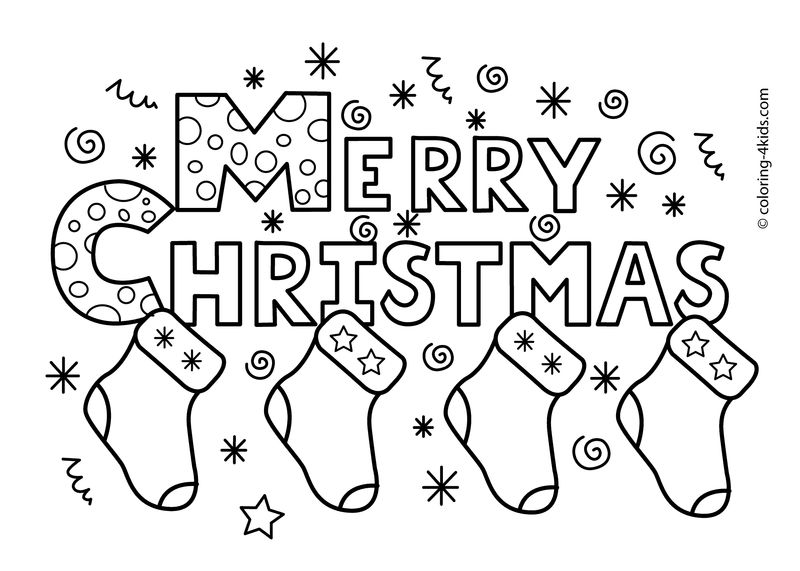 Merry Christmas Stockings Coloring Pages
