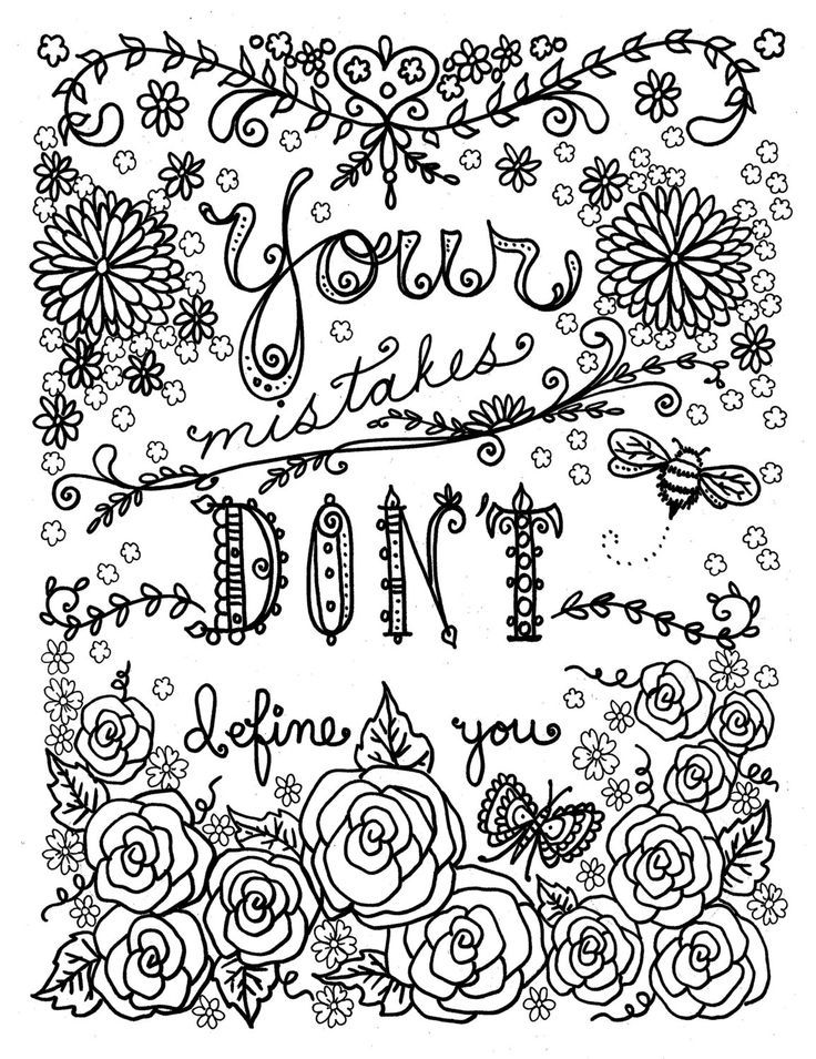 Mistake Quote Coloring Page