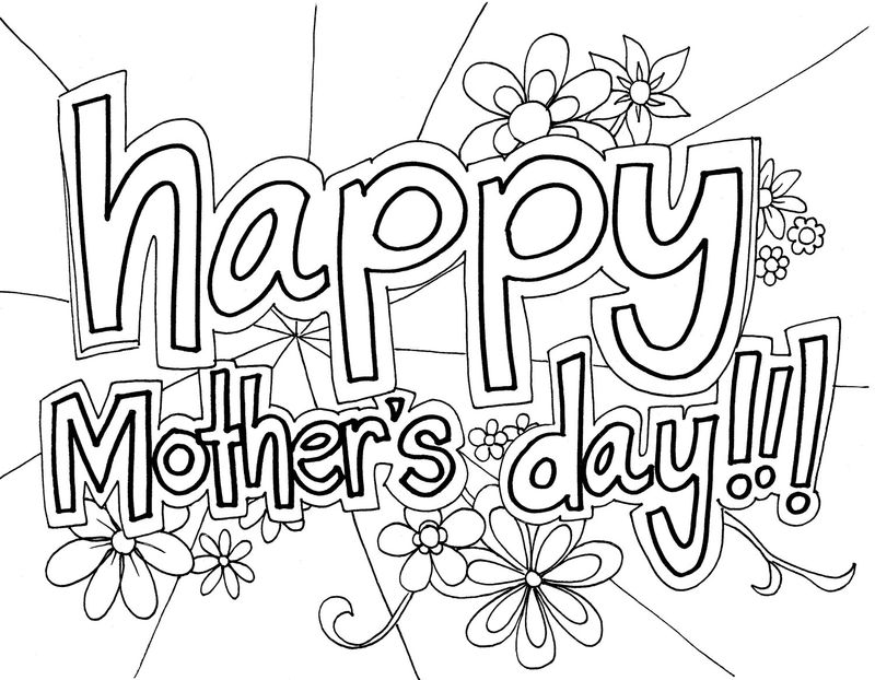 Mother Day Coloring Pages To Print
