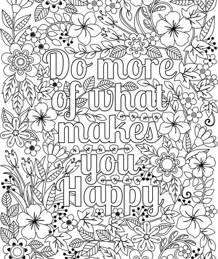 Motivational Flower Coloring Page