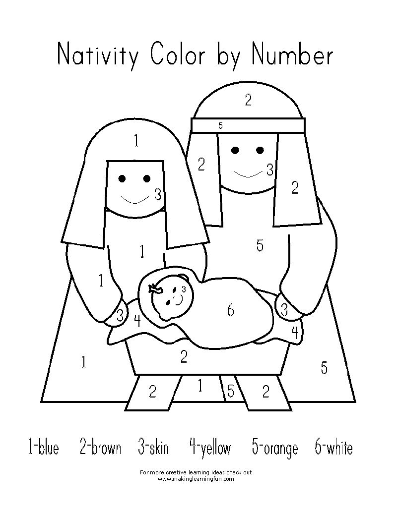 Nativity Scene Christmas Color By Number