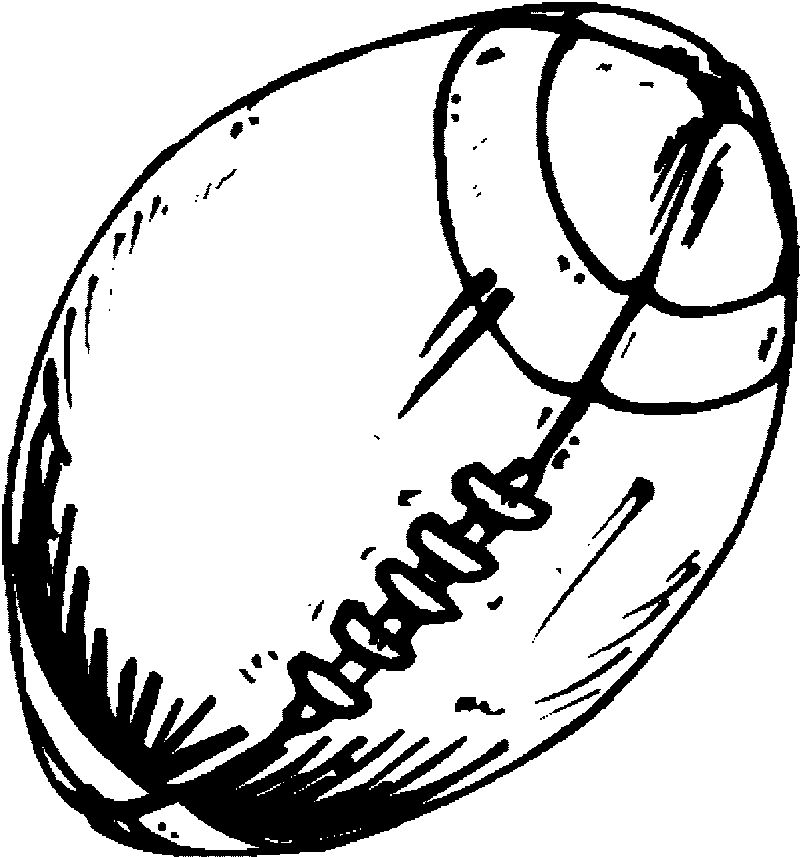 Picture Of A Football Ball Sketch Playing Football Coloring Page