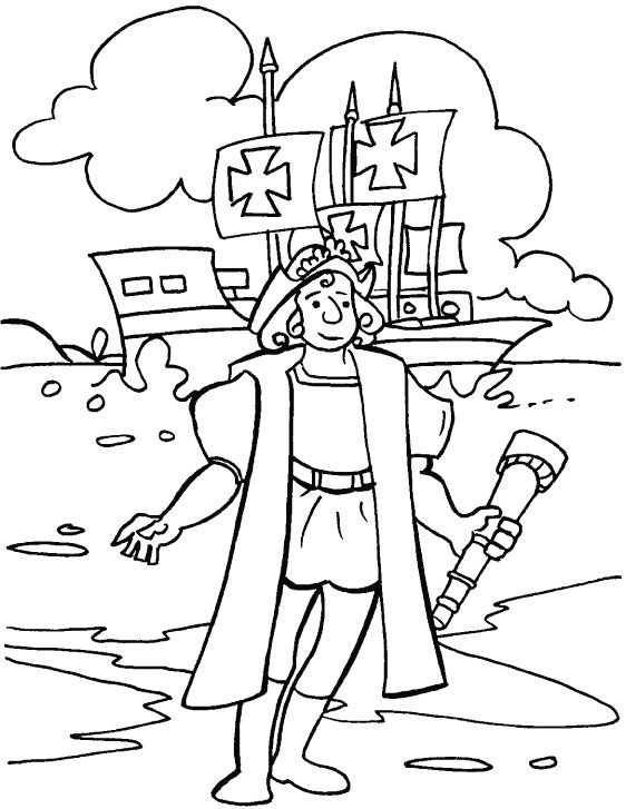 Print Columbus Day Coloring Pages
