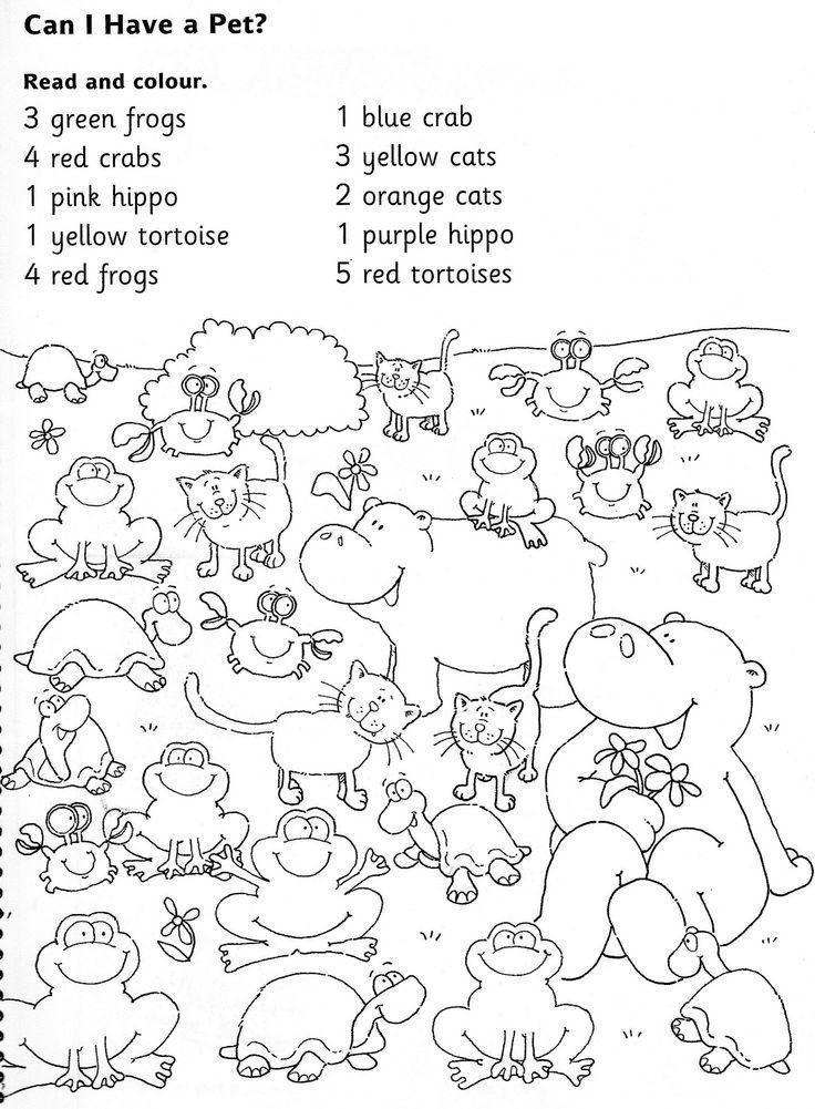 Printable 1st Grade Worksheets
