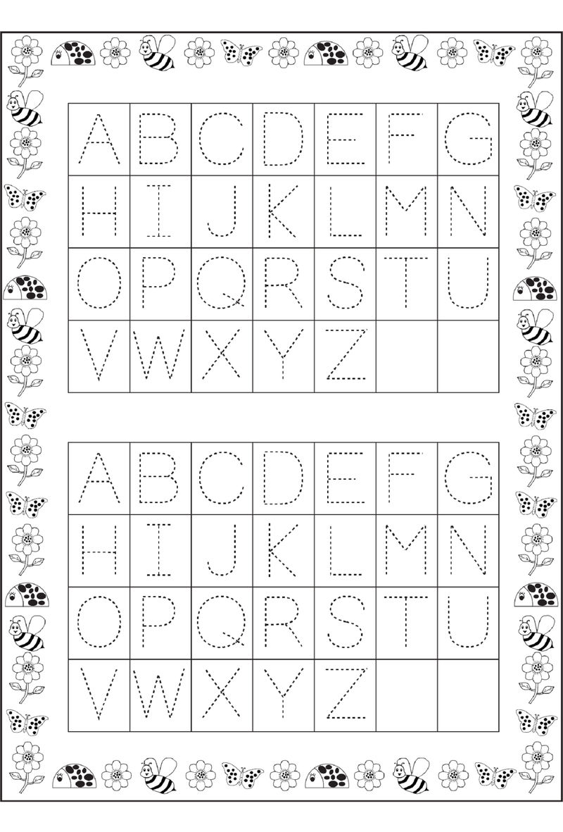 Printable Letters To Trace Alphabet