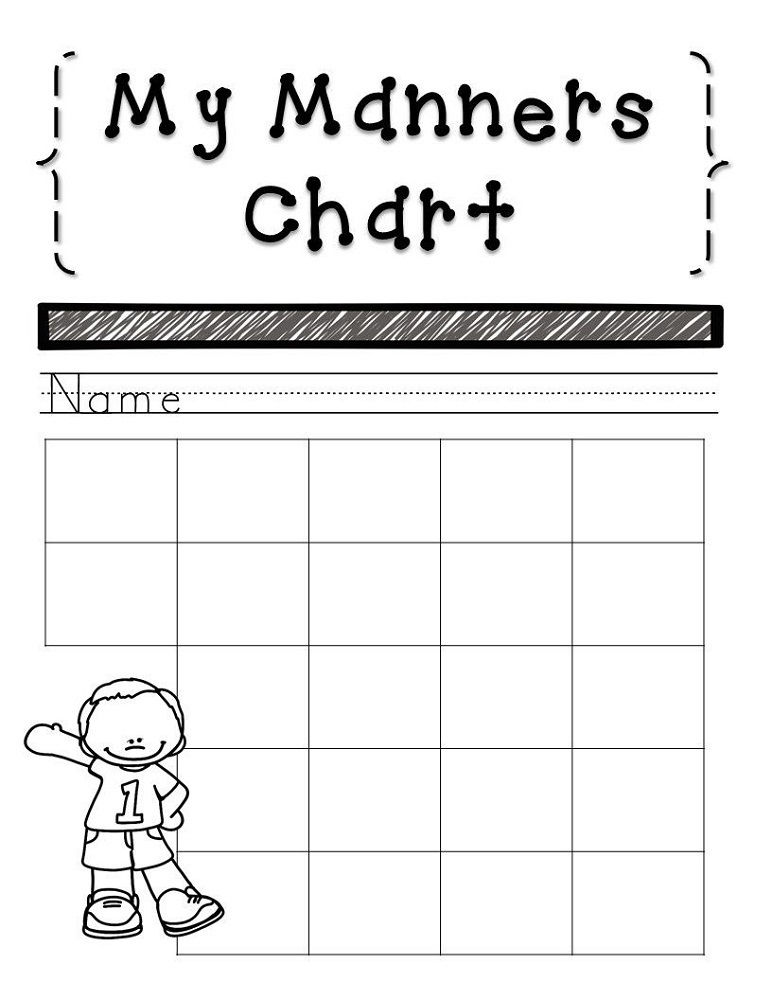 Reward Chart For 3 Year Old Template