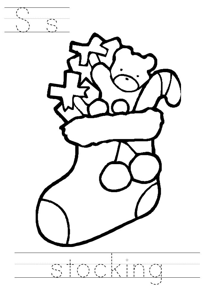 S Is For Stocking Christmas Coloring Page