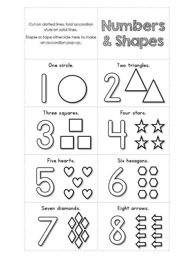 Shapes And Numbers Cut Paste