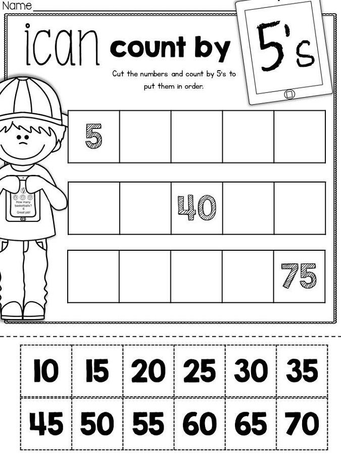 Skip Count By 5 Worksheet Math   Coloring Sheets