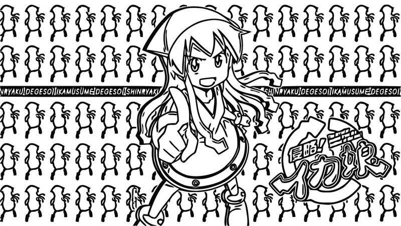 Squid Girl Coloring Page 112