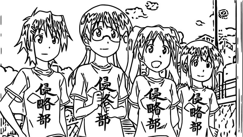 Squid Girl Coloring Page 130