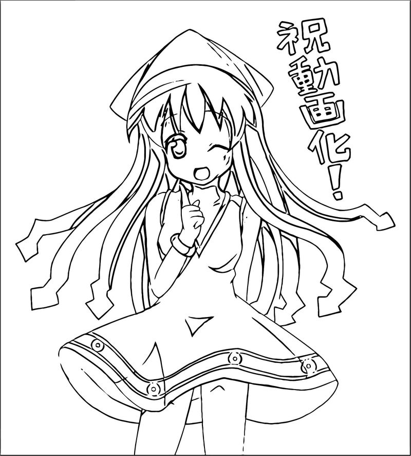 Squid Girl Coloring Page 205