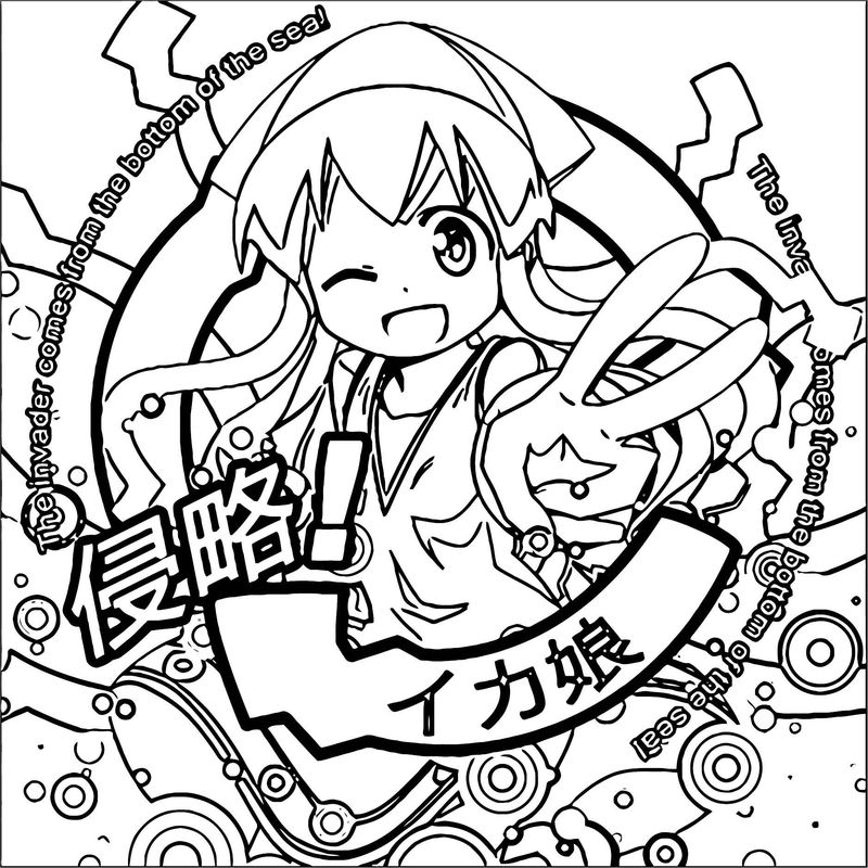 Squid Girl Coloring Page 277