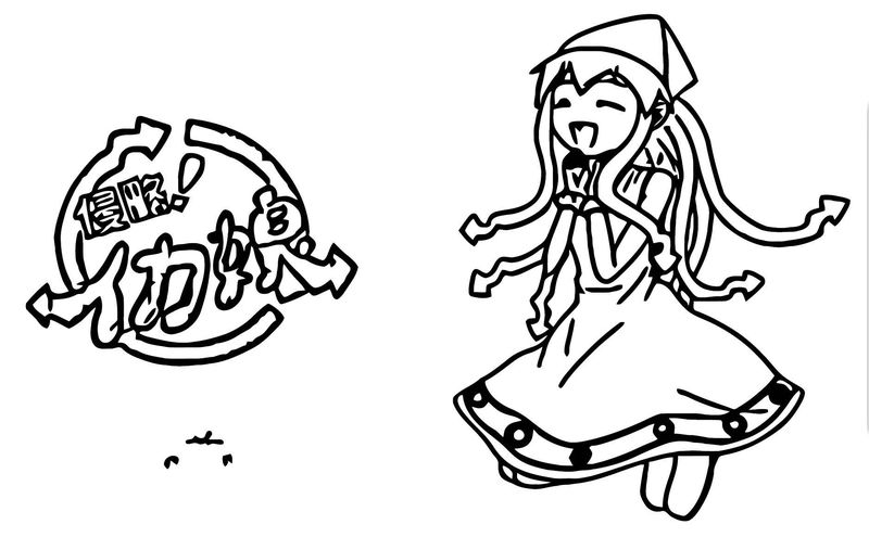 Squid Girl Coloring Page 302