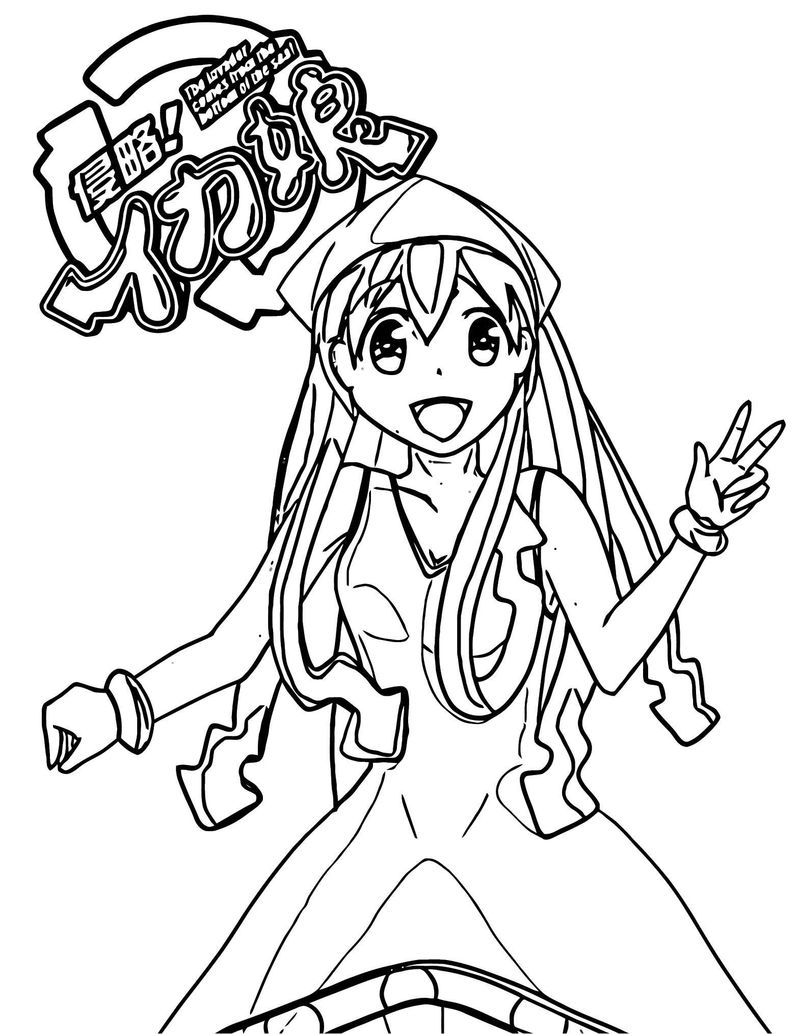 Squid Girl Coloring Page 349
