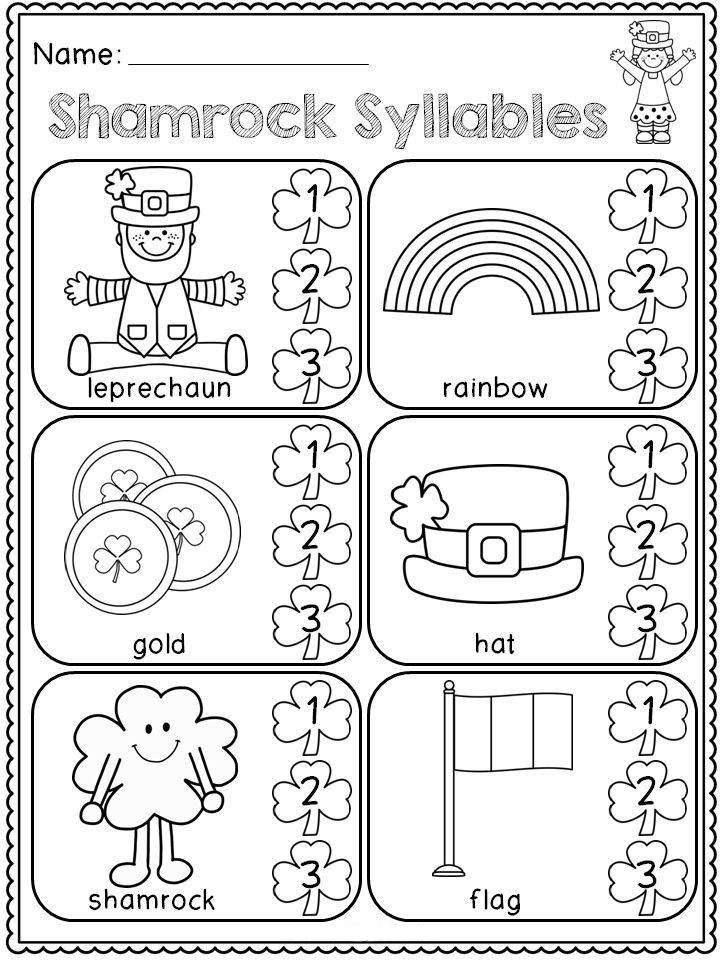 St Patricks Day English Worksheets