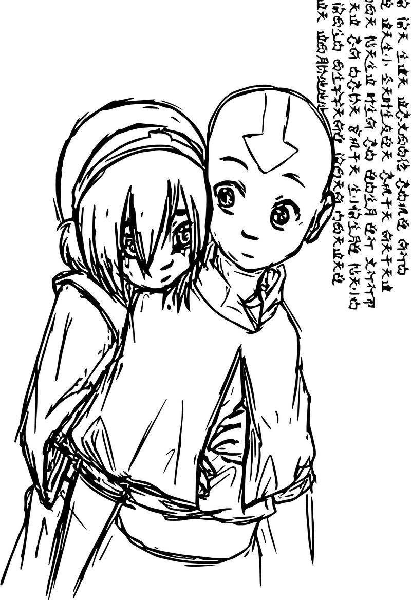 Toph And Aang Silver Color Sketch Avatar Aang Coloring Page