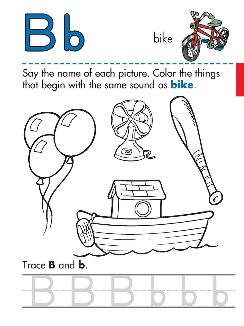 Trace Letter B For Beginners