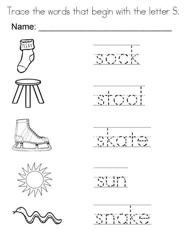 Trace Letter S For Kids 001