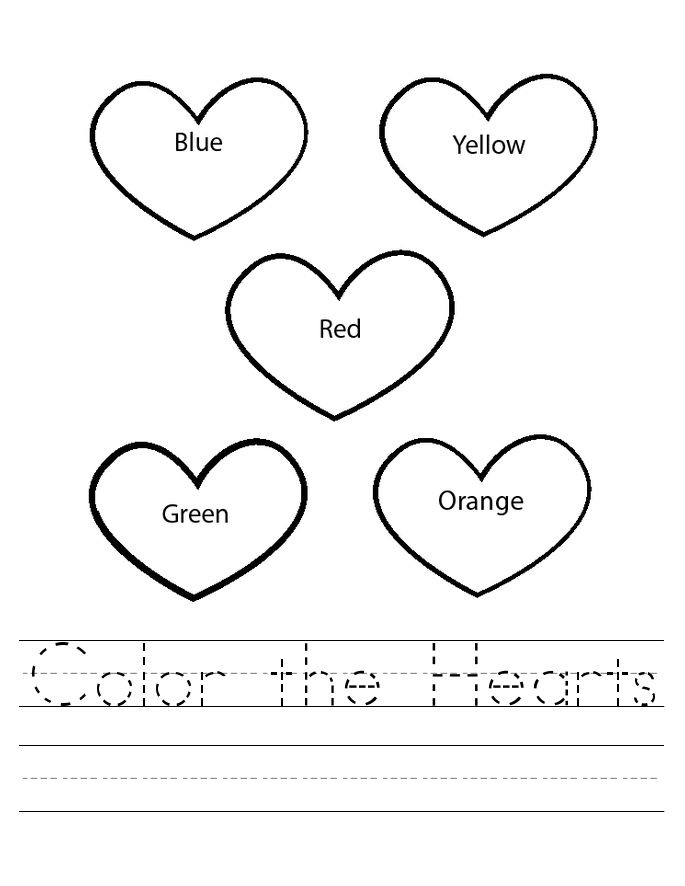 Valentines Worksheet Color The Hearts
