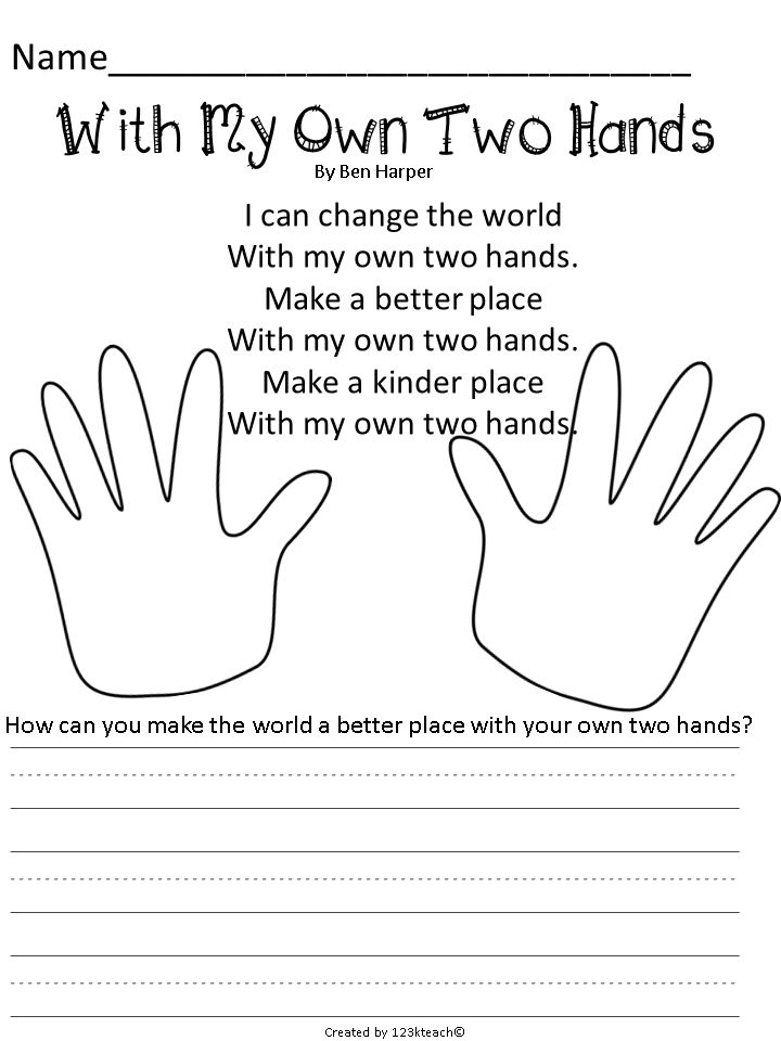 With My Own Two Hands Worksheet