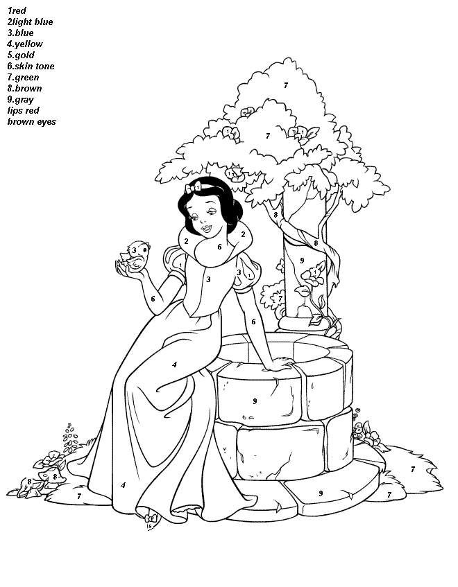 Worksheets To Color