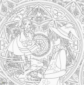 Ancient Roman Coloring Pages - Coloring Book Luxury Pics to Color Fresh R Rated Coloring Pages Luxury Printable Cds 0d Coloring 7b