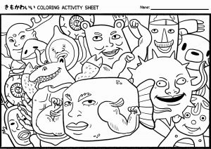 Anger Coloring Pages - Bird Coloring Pages Free 4t