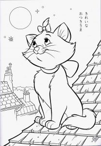 Coloring Pages Games Free Online - 0d S Disney Coloring Games Fresh Walt Disney Coloring Pages Marie Walt Disney Characters Pics Professional 15m