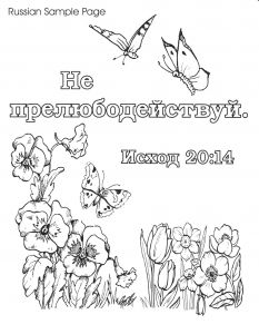 Free Bible Coloring Pages Kids - Fresh Bible Verse Coloring Pages Cool Coloring Pages 12l