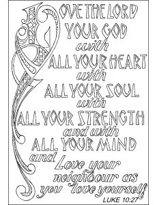 Free Bible Verse Coloring Pages - Free Bible Verse Coloring Pages Beautiful Christian Coloring Pages for Adults Coloring Pages 11m