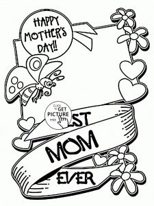 Free Coloring Pages Nickelodeon - Nickelodeon Color Pages Fresh Coloring Page for Adult Od Kids Simple Floral Heart with Text New 20q