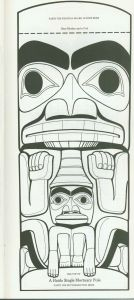 Haida Art Coloring Pages - totem Pole Coloring Page totem Pole Coloring Pages New Drawn totem Pole Pinart Graph 19l