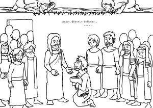 Jesus Miracles Coloring Pages - Healing A Paralytic 7o