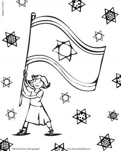 Jewish Holiday Coloring Pages - Yom Haatzmautisrael Independence Day 14t