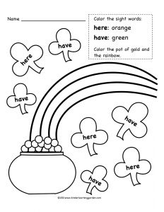 Kindergarten Sight Words Coloring Pages - Free Sight Words Coloring Pages Photo 18 15c