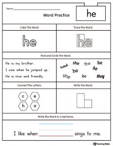 Kindergarten Sight Words Coloring Pages - High Frequency Words Printable Worksheets 5d