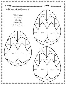 Kindergarten Sight Words Coloring Pages - Tales From Outside the Classroom Sight Words Teaching Luxus Ostereier Malvorlagen 7c