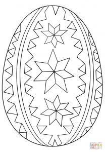 Online Easter Coloring Pages - Free Printable Easter Egg Coloring Pages Easter Wallpapers 7o
