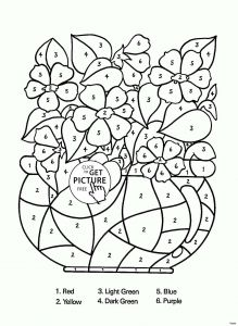Science Coloring Pages for Middle School - Printable Pattern Coloring Pages Free Christmas Coloring Pages for Middle School 13o