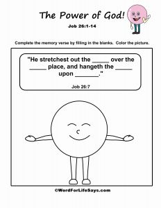 Sunday School Lesson Coloring Pages - Psalm 18 32 Coloring Page Best Children S Sunday School Lessons – Word for Life Says… 14q