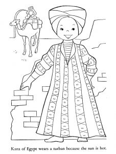Tanzania Coloring Pages - Egypt Kids Around the World Around the Worlds Adult Coloring Coloring Books 13k