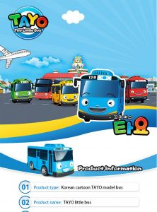 Tayo the Little Bus Coloring Pages - Nice Scale Model Tayo the Little Bus Children Miniature toys Plastic Cartoon Tayo 5k