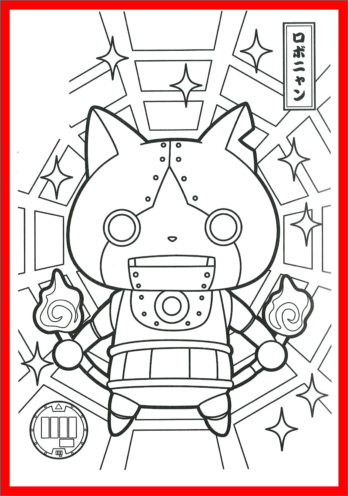 30 Yo Kai Watch Coloring Pages Download Coloring Sheets